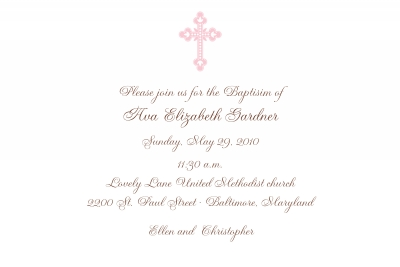 Ornate Cross Invitation Personalized by Boatman Geller