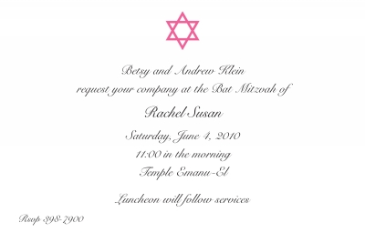 Star of David Invitation Personalized by Boatman Geller