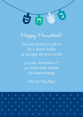 Dreidel Flat Holiday Invitation Personalized by Boatman Geller