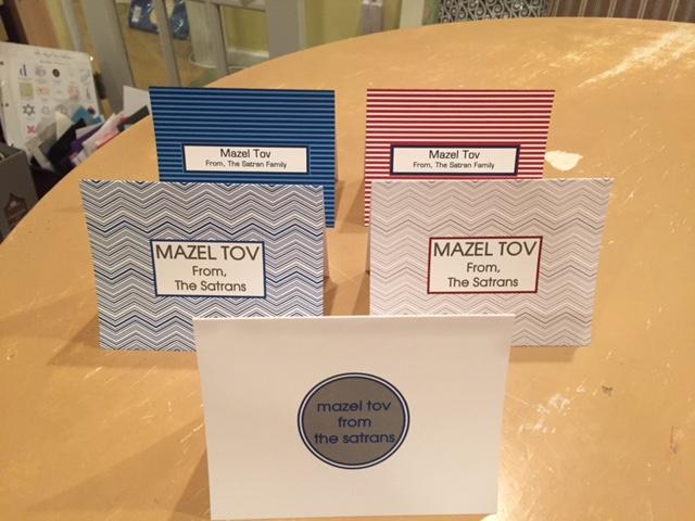 Mazel Tov boy personalized