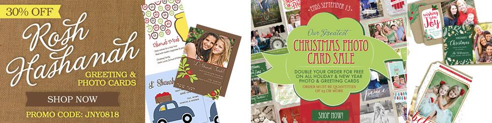 Rosh Hashanah & Christmas Photo Card Sale