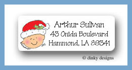 Baby present return address labels personalized