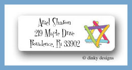 Star of David return address labels personalized