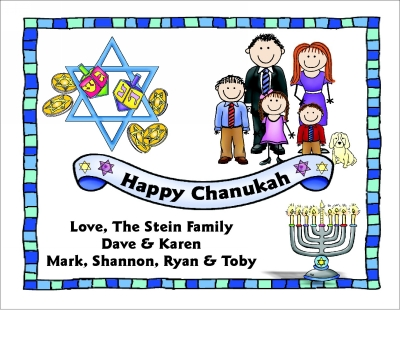 Chanukah Cards 10