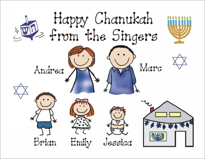 Chanukah Cards 2