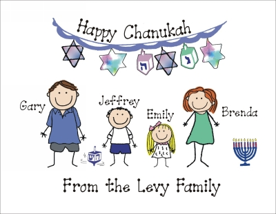 Chanukah Cards 3