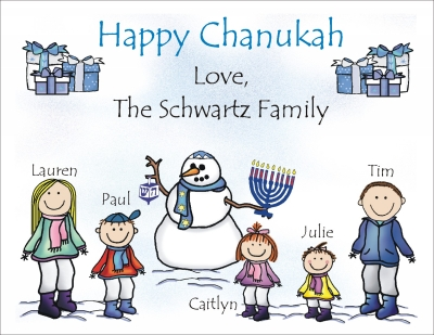 Chanukah Cards 5