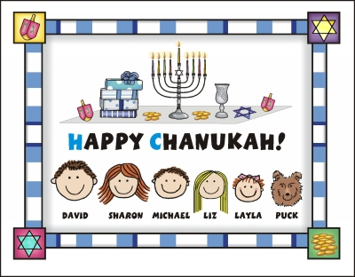 Chanukah Cards 7