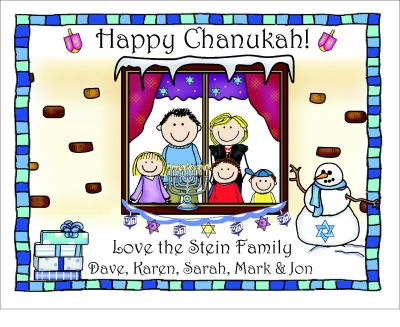 Chanukah Cards 8