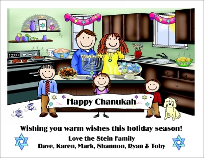 Chanukah Cards 9