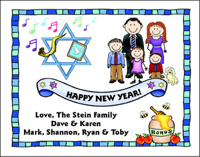 Jewish New Year Cards  26