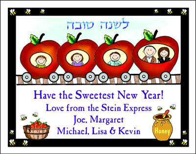 Jewish New Year Cards  28