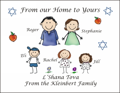 Jewish New Year Cards  1