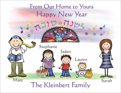 Jewish New Year Cards  10