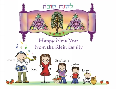 Jewish New Year Cards  11