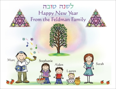 Jewish New Year Cards  12