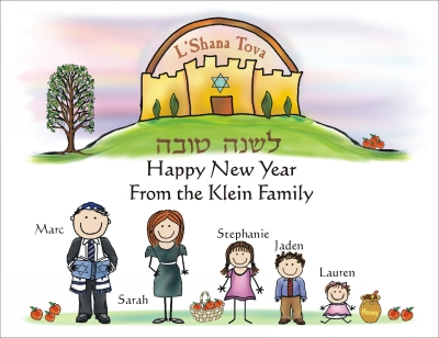 Jewish New Year Cards  13