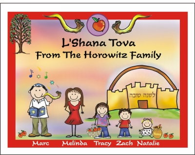 Jewish New Year Cards  16