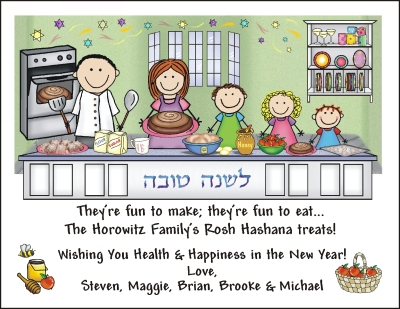 Jewish New Year Cards  17