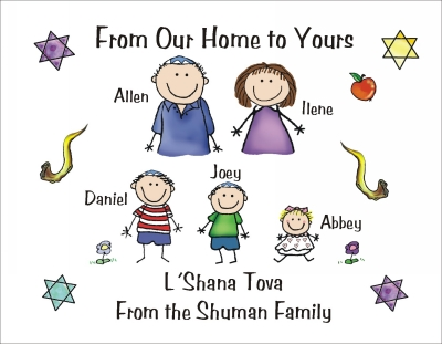 Jewish New Year Cards  2