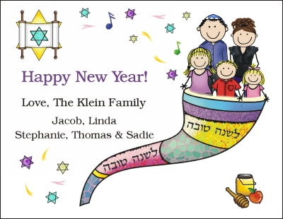Jewish New Year Cards  24