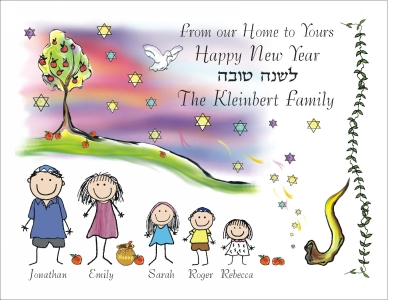 Jewish New Year Cards  5
