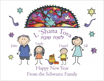 Jewish New Year Cards  6