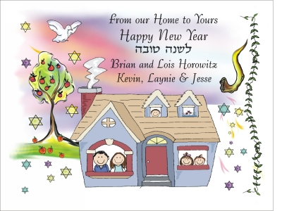 Jewish New Year Cards  9