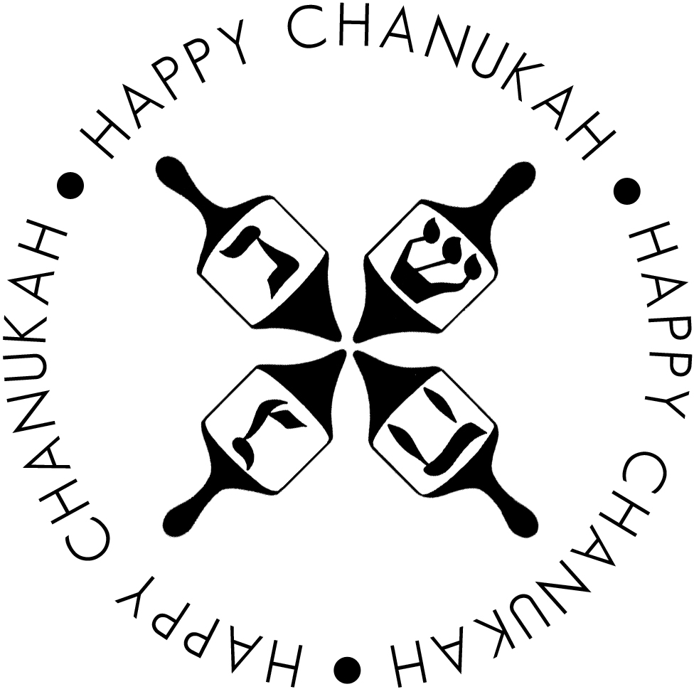 Chanukah Dreidel Stamp by PSA Essentials
