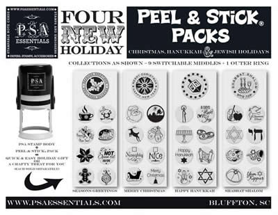 Holiday Stamps - Peel & Stick Packs